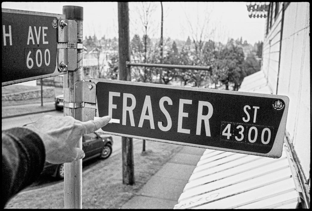 grunt gallery - Eraser-Street-Promo